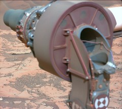 0872ML0038290000401778D01_DXXX_GBRa (hortonheardawho) Tags: pink mars outcrop color gale cliffs hills curiosity false pahrump 0872 multifilter