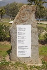 Tiltil - Monumento a Manuel Rodriguez (ElBroka bicicletea por Auckland) Tags: chile trip monument poetry monumento september septiembre poesia chacabuco 2014 tiltil elsauce santiagometropolitan canon6d tamron2470mmf28