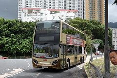Kowloon Motor Bus ATENU378 TC7586 (Howard_Pulling) Tags: china hk bus buses hongkong photo nikon photos may picture 2016 sarchina d5100