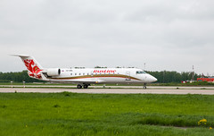 DME Airport Spotting (Andrey Wild) Tags: plane airplane airport outdoor aircraft vehicle spotting dme airliner domodedovo