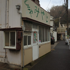 Nagaura#2 (tetsuo5) Tags: gr yokosuka  r16  nagauracho