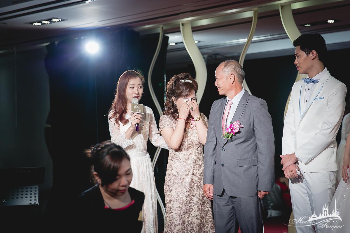 婚攝_中和_晶宴會館_0118.jpg