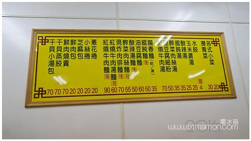 小上海點心東山05.jpg