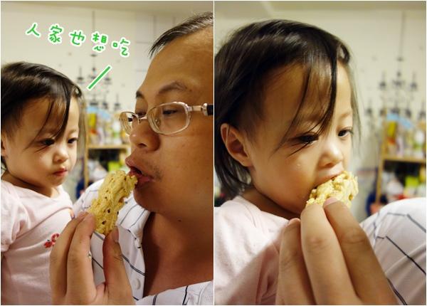 食在幸福雪花餅 (3).jpg