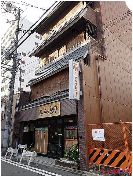 京都考山民宿 (15).JPG