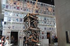 Trade Center Antenna