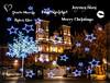 Tarjeta de Navidad desde Murcia para el Mundo Mundial