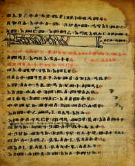 King David's prayer book (Ethiopia) (Desc/Em) Tags: africa book religion parchment alphabet ethiopia criture afrique hornofafrica geez ethiopie easternafrica ethiopianorthodoxchurch parchemin afriquedelest religiousbook