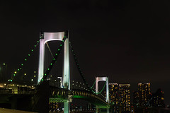 Rainbow Bridge (jlazcano) Tags: tokyo japon rainbowbridge 2016 da3 viajejapon