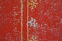 (FdL93) Tags: art pompeii italy history red texture mural