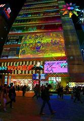 Tokyo=343 (tiokliaw) Tags: anawesomeshot burtalshot creations discovery explore flickraward greatshot highquality inyoureyes imagination joyride japan outdoor perspective recreaction scenery thebestofday travelling tokyo worldbest world