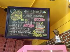 VooDoo Doughnut, Taipei (ChihPing) Tags: voodoo doughnut taipei taiwan donut        iphone 6plus iphone6