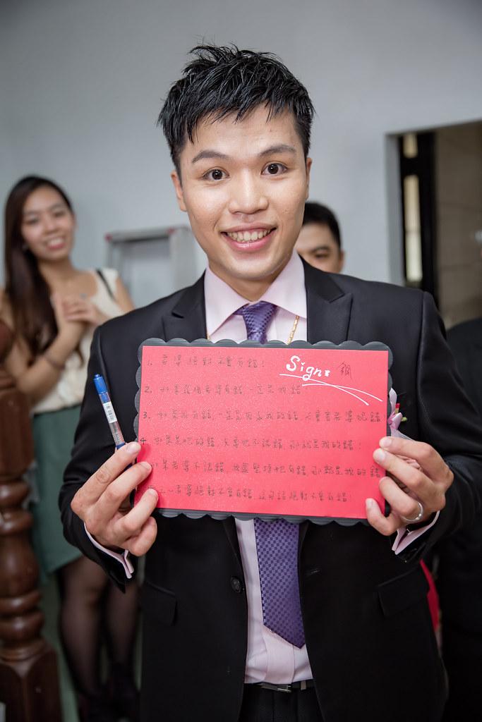 臻愛婚宴會館,台北婚攝,牡丹廳,婚攝,建鋼&玉琪121