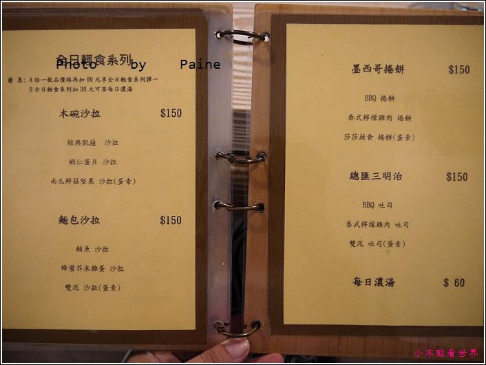 桃園木桌子 (10).JPG