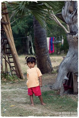 Малое | Thailand