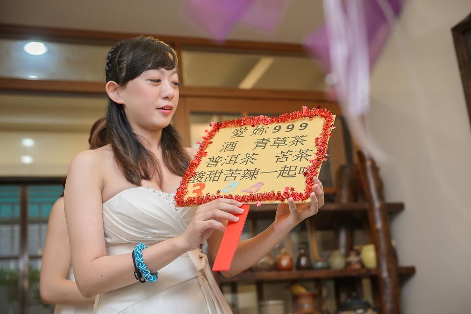 15873280125 f6e86a911d o [台南婚攝]H&L/東東宴會式場東瀛廳
