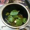 #شاي #شاهي #نعناع #tea #Mint #teatime #instatea #TagsForLikes #tealife #ilovetea #teaaddict #tealover #tealovers #teagram #healthy #drink #hot #mug #teaoftheday #teacup #teastagram @TagsForLikes #teaholic #tealove #tealife #PicsArt (Instagram x3abr twitter x3abrr) Tags: hot healthy tea drink mint mug teacup teatime شاي ilovetea نعناع teaaddict tealover teaholic شاهي tealovers tealove teaoftheday picsart tealife tagsforlikes instatea teagram teastagram
