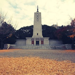: A Monument  in Fall (Jon-F, themachine) Tags: park autumn fall japan asian outdoors asia sony   pointandshoot nippon osaka  oriental  orient monuments fareast nihon  2014   landoftherisingsun    jonfu snapseed dscwx70