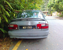 car persona 15 natura 1999 400 malaysia series hatch proton hatchback 415 5door wira 400series aeroback
