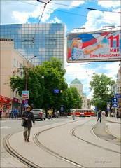 Donetsk city (Dmitry Panoff) Tags: street city blue sky nikon streetview donetsk d5100