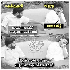 :P #icuchalu #currentaffairs #people Credits:   ICU (chaluunion) Tags: icu icuchalu internationalchaluunion chaluunion