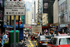 20160827-13-Hong Kong streets (Roger T Wong) Tags: 2016 hongkong rogertwong sel70300g sony70300 sonya7ii sonyalpha7ii sonyfe70300mmf2556goss sonyilce7m2 crowded market neon people shops signs streets travel