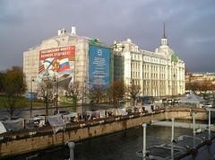On Deck (MuzTrem) Tags: stpetersburg russia cruiseraurora riverneva
