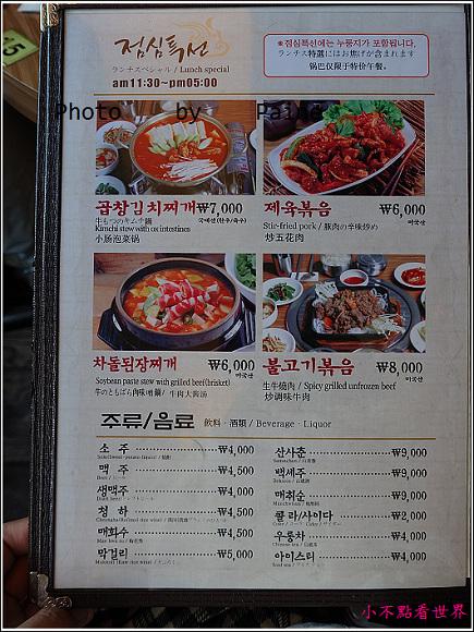 明洞一番地(一號店)烤腸 (6).JPG