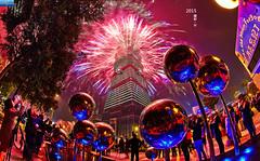 繽紛。年 (Nature Photography (miraclellie)) Tags: fisheye 台北市 台北101 2015 魚眼 台北市政府 跨年煙火 canon815mm