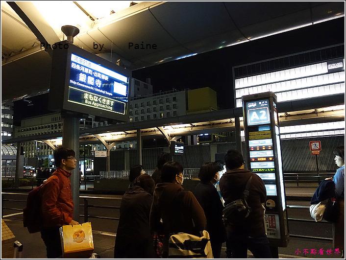 京都交通 (26).JPG