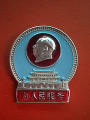 Serving the people   (Spring Land ()) Tags: china asia badge mao   zedong