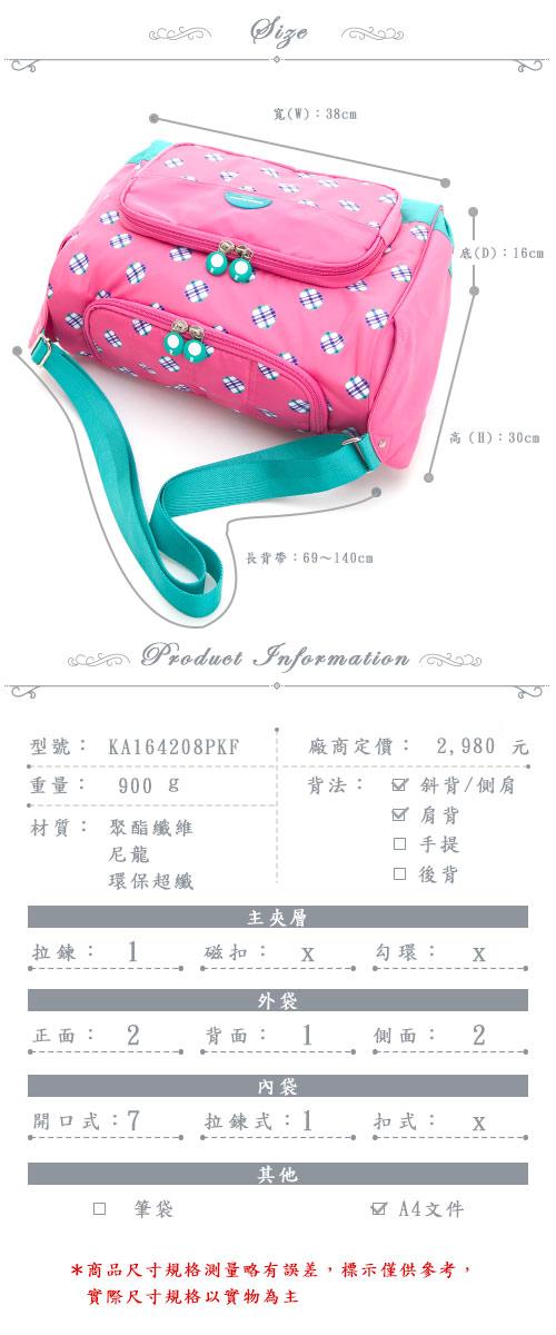KA164208PKF_Inside04