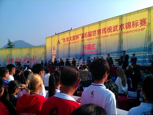WKChizhou2014_12