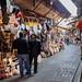 Market for wooden utensils - Gaziantep City - Turkey