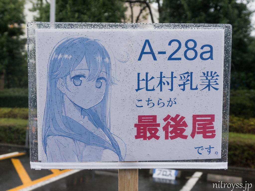c87_ushio-001