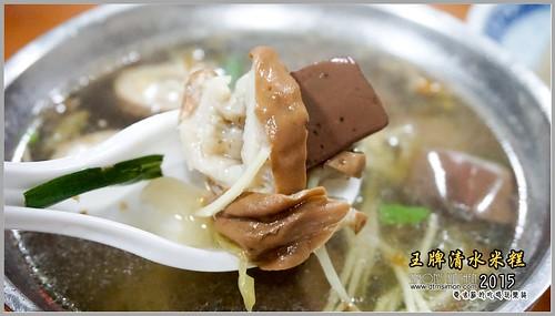 王牌清水米糕二訪11.jpg