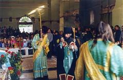 6. Прославление прп. Иоанна Затворника 1995 г