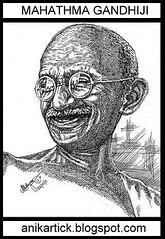 GANDHI WORLD FOUNDATION ART and ACTIVITIES - GANDHI - Father of Nation - MAHATMA For US - We Must Follow Our LEGEND LEADER to protect us against from Violence Ever - Thanks a lot - ANI Artist,India (Artist ANIKARTICK ( T.Subbulapuram VASU )) Tags: gandhi mahatma autobiography gandhiji mahatmagandhi freedomfighter gandhifoundation indianfreedomfighter gandhiphotos gandhiart gandhiimages gandhidrawing freedomfightersofindia gandhiworldfoundation gandhiworldartfoundation gandhibiography gandhipics gandhiartcompetition gandhiartexhibition gandhihistory gandhiartists gandhiandcheguevara anigandhi gandhiani mahatmagandhiartfoundation gandhiandnelsonmandela thegandhifoundation mahatmagandhiworldartfoundation