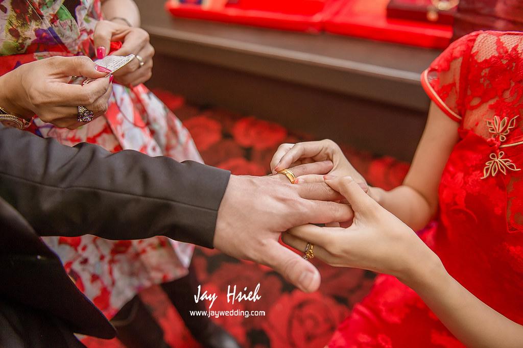婚攝,海釣船,板橋,jay,婚禮攝影,婚攝阿杰,JAY HSIEH,婚攝A-JAY,婚攝海釣船-035