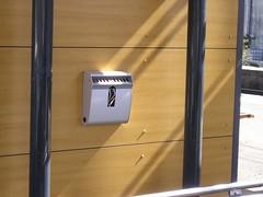 Ashmount 3ltr Cigarette Bin (Glasdon UK) Tags: glass wall post cigarette bin mounted 3litre cigarettebin ashmount glasdon glasdonuk smokingcontrol