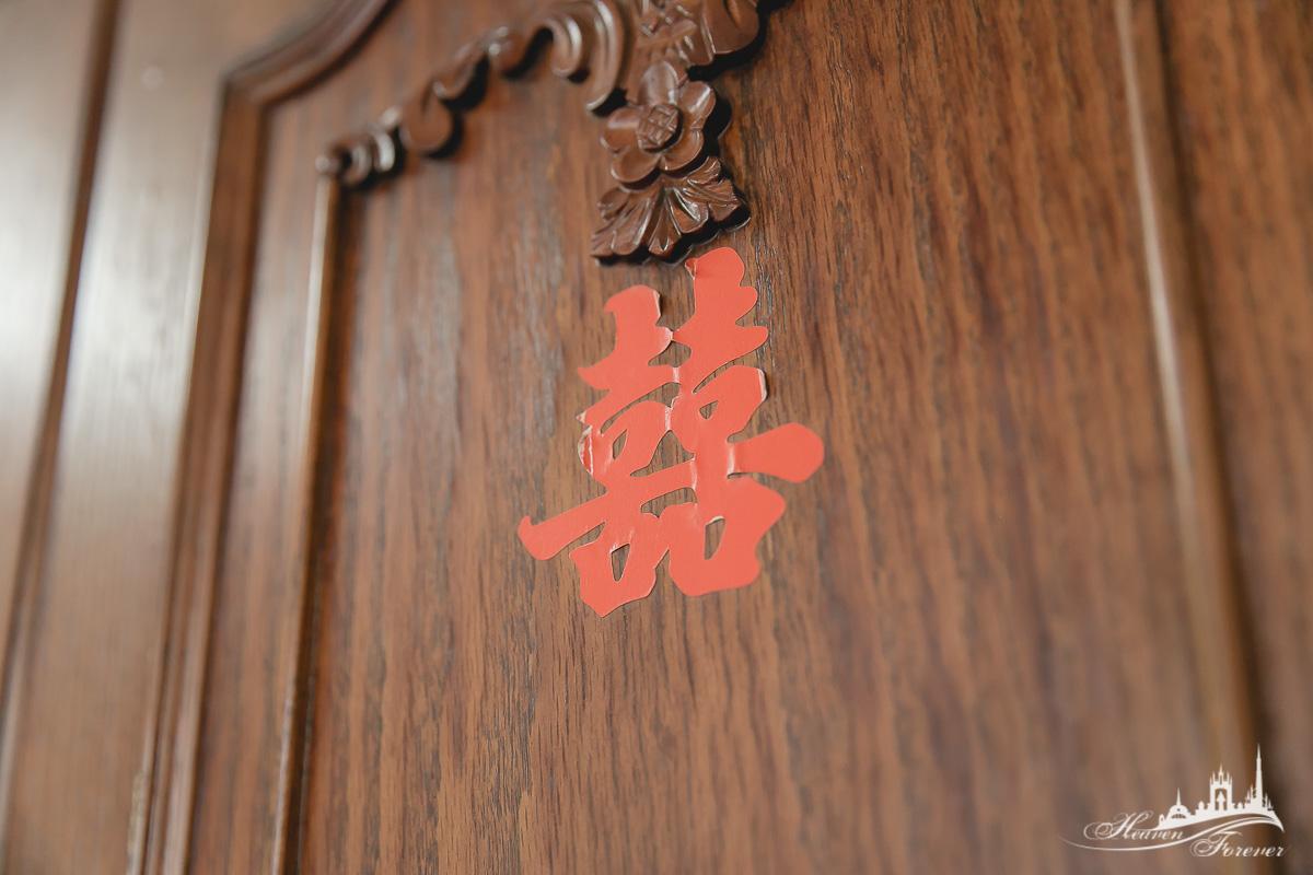 婚禮記錄 文定 午宴@新天地宴會館_0009.jpg