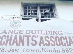 Swastika in Jew Town (Mayank Austen Soofi) Tags: town delhi swastika jew cochin walla
