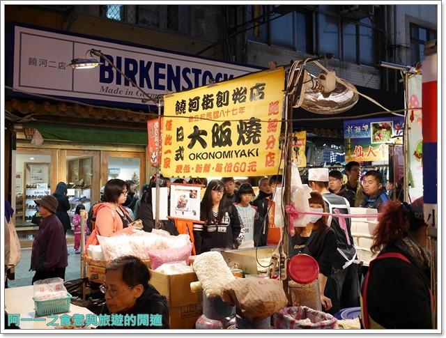 捷運松山站美食饒河夜市大阪燒章魚燒台北小吃image006