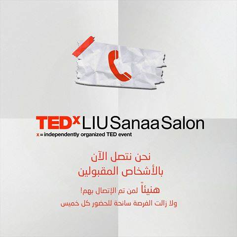 Calling up attendees to TEDxLIUSanaa Salon