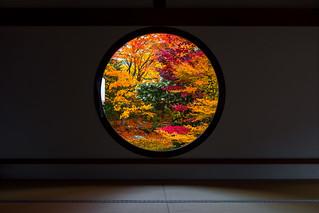 悟りの窓 - 源光庵 / Genkoan Temple