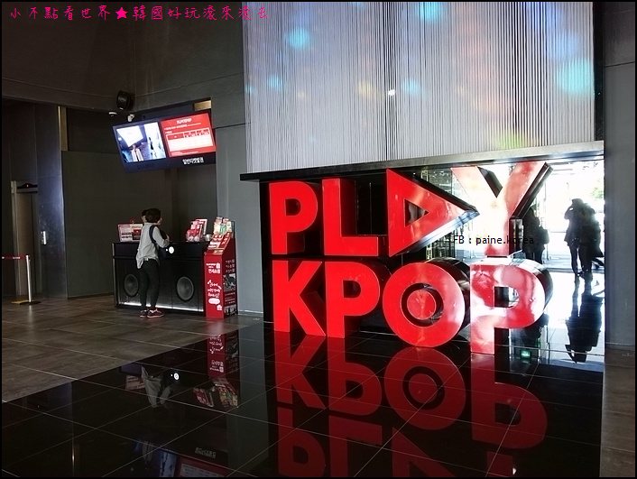濟州Play  Kpop (3).JPG