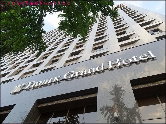 Tmark grand hotel 明洞 (4).JPG