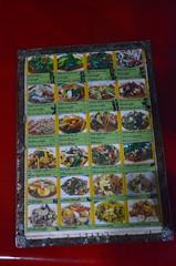 WKK_2700 (kongkham35@hotmail.com) Tags: chaingmai thaland nikon1685 nikond7000