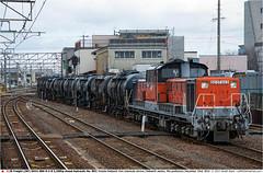 JRF_DD51-893GB_231214 (Catcliffe Demon) Tags: japan railways b2b jrf diesellocomotive mieprefecture jrfreight dieselhydraulic dd51 jr japanrailimages2014
