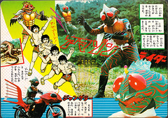 KR book int 10 (scobot) Tags: amazon v3 stronger picturebook kamenrider tokusatsu riderx